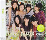 ★憧れ My STAR★♪℃-ute