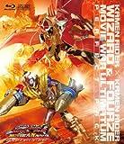 仮面ライダー×仮面ライダー ウィザード&フォーゼ MOVIE大戦アルティメイタム パーフェクトパック(3BD) [Blu-ray]