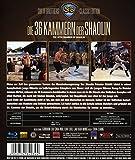 Image de Die 36 Kammern der Shaolin (3d Shutter)-Shaw Bro [Blu-ray]
