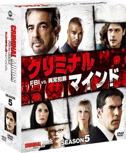 クリミナル・マインド/FBI vs. 異常犯罪 シーズン5 コンパクト BOX [DVD]