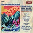 Orchestral Masterworks from Switzerland from Guild