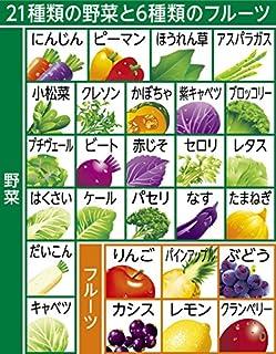 カゴメ 野菜生活100巨峰ミックス 200ml×24本