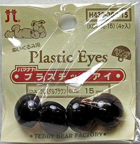 プラスチックアイ 15ミリ 4入り ボタン穴タイプ 302-15