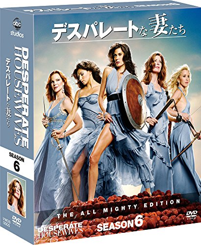 デスパレートな妻たち シーズン6 コンパクト BOX [DVD]