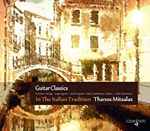 Guitar Classics - in the Itali