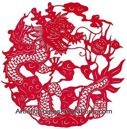 Chinese Zodiac Signs / Chinese New Year Gifts / Chinese Zodiac Symbols: Chinese Paper Cuts - Dragon