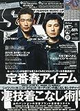 Samurai magazine (サムライ マガジン) 2014年3月号
