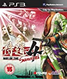 Way of the Samurai 4 (PS3)