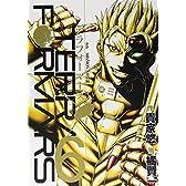 テラフォーマーズ 6 (ヤングジャンプコミックス)