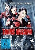 echange, troc Twins Mission [Import allemand]