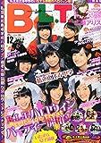 B.L.T.関西版 2014年 12月号 [雑誌]