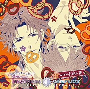 BROTHERS CONFLICT キャラクターCD 2ndシリーズ 6 with 右京&要