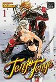 Tenjo Tenge, Vol. 1: Full Contact Edition 2-in-1
