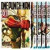 ワンパンマン コミック 1-5巻セット (ジャンプコミックス)