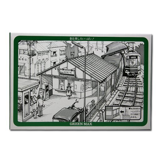 Nゲージ 27 小型駅 (未塗装キット)