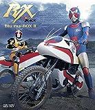 ���ʃ��C�_�[BLACK RX Blu�]ray BOX 2 [Blu-ray]