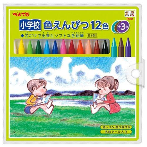 ぺんてる 色鉛筆 小学校 GCG1-12P3  12色+3色