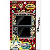 妖怪ウォッチ New NINTENDO 3DSLL専用 プロテクトシール レッド台紙 (キャラ)