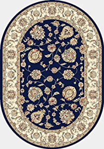 109674 - 2'7 x 4'7 Oval - Rug Depot Traditional Oval Area Rug - Ancient Garden Collection - Navy Background - Dynamic Ancient Garden 57365-3464 - Machine-Made of 100% Polypropelene Fibers - 1 Million Point Density - T-7 Quality Rating - Oval Rugs with Matching Stair Runners, Stair Treads, Hall Runners, Area Rugs and Round Rugs