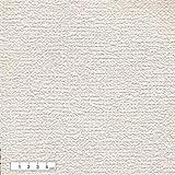 お部屋のリフォーム用壁紙 約93cm×15m No.725