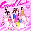 Good Luck (初回限定盤) (Type B) (DVD付)