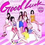 Good Luck(初回限定盤)(Type B)(DVD付)