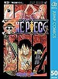 ONE PIECE モノクロ版 50 (ジャンプコミックスDIGITAL)