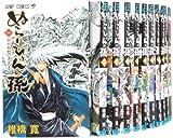 ぬらりひょんの孫 コミック 1-24巻 セット (ジャンプコミックス)