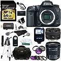 "Canon EOS 7D Mark II Digital SLR Camera (Body) + EF-S 10-18mm f/4.5-5.6 Lens + EF 50mm f/1.4 USM Lens + 64GB Professional 600X UHS SDXC Memory + 72"" Polaroid Tripod + Water Resistant Shock Proof Bag + Polaroid Flash + Polaroid Battery + Polaroid Filters +"