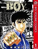 BOY 1 (ジャンプコミックスDIGITAL)