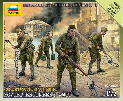 Zvezda Models 1/72 Soviet Engineers WWII (8 Figures With Equipment)