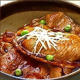 北海道産 豚ロース使用 豚丼ギフト 8食セット