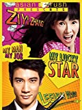 My Lucky Star (English Subtitled) [HD]