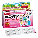 【第2類医薬品】センパア プチベリー 10錠 ×2 ランキングお取り寄せ