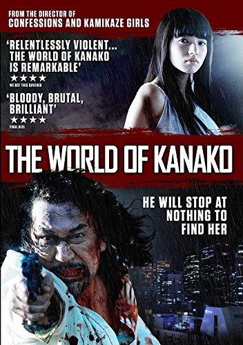 world-of-kanako-dvd