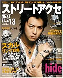 Street access13 (Index Magazines): Index Magazines