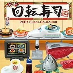 ぷちサンプルシリーズ ぷち回転寿司 【全8種セット(フルコンプ)】