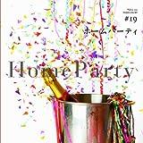音のサプリメント#19 ホームパーティ