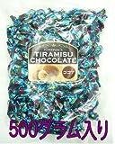 ティラミスアーモンドチョコレート 500g (ユウカ)