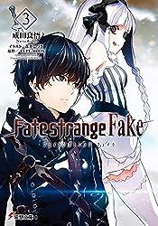 Fate/strange Fake (3)