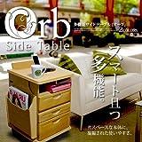 スマホ・タブレット対応 多機能サイドワゴンテーブル Orb リビングまわりをスマートにまとめて快適 (木目調ナチュラル)