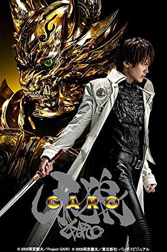 牙狼<GARO>Blu-ray BOX[Blu-ray/ブルーレイ]
