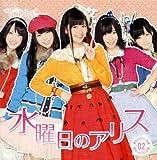 AKB48チームサプライズ 水曜日のアリス パチンコホールVer