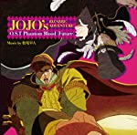 ���祸��δ�̯������ O.S.T Phantom Blood [Future]