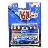"M2 MACHINES 1:64SCALE ""AUTO-WHEELS"" ""1954 STUDEBAKER 3R TRUCK""(BLUE) M2マシンズ 1:64スケール 「オート・ホイールズ」 「1954 スチュードベーカー 3R トラック」(ブルー) [並行輸入品]"