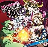 小西克幸×伊藤静「ディーふらぐ!」ラジオCD第2巻が10月発売