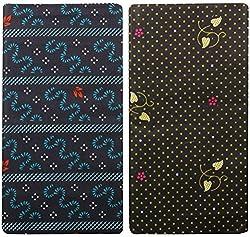 BEENA Men's Cotton Lungi Combo of 2 (Multi-Coloured, 2 Meters)