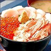 海鮮丼セット 【北海道海鮮ギフト バラエティーセット】