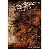 echange, troc Ergo Proxy - Vol. 5 [Import allemand]