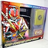仮面ライダー電王 ライディングカードコレクション マスターパス&ライダーチケット DXセット